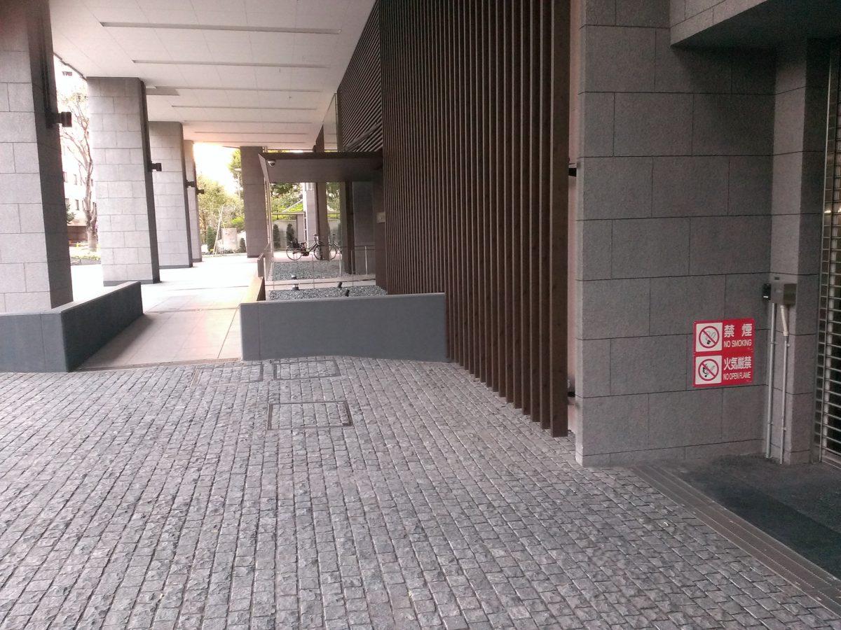 非常食 納品レポート001:東京都中央区のマンションB様【非常用 備蓄品 備蓄食糧 納入実績】