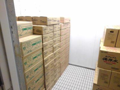 非常食 納品レポート002:東京都武蔵野市のマンションC様【非常用 備蓄品 備蓄食糧 納品事例】