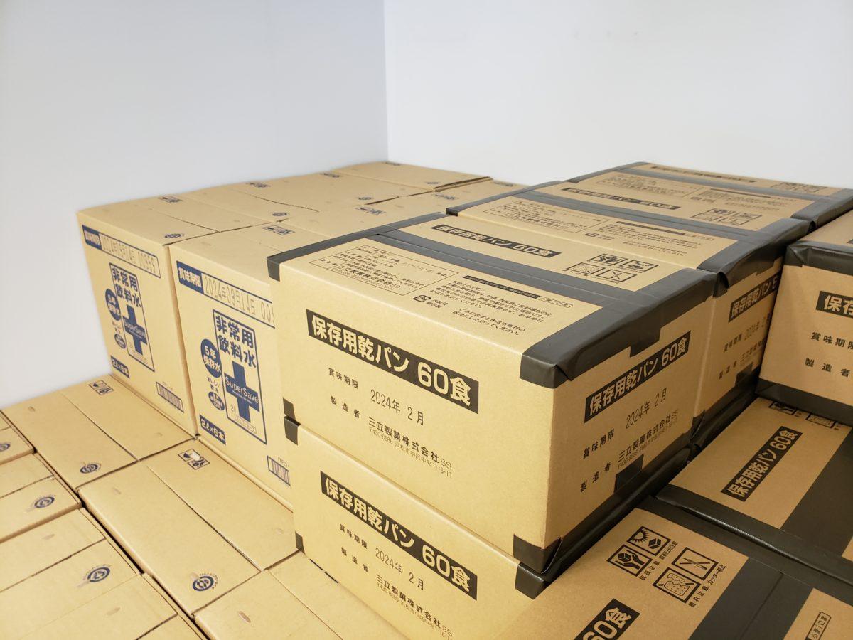 非常食 納品レポート004:東京都新宿区が本社のS社様【非常用 備蓄品 備蓄食糧 納品事例】