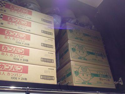 非常食 納品レポート005:東京都渋谷区が本社のC社様【非常用 備蓄品 備蓄食糧 納入実績】